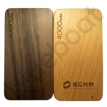 drewniany power bank z logo KGHM