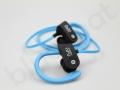 sportowe słuchawki z nadrukiem reklamowym nju mobile
