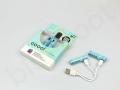 baterie ładowane kablem micro USB z nadrukiem logo