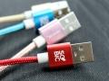 3w1 kabel usb reklamowy z grawerem
