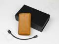 skórzany powerbank z tłoczonym logo w eleganckim pudełku